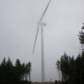 Lempster Wind Farm.jpg